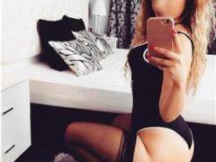 curve tm: ❤ALESSIA❤ NOUA IN ORAS !!! 💋